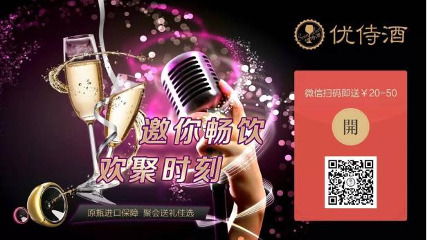女生节专享福利,男生勿进!!!